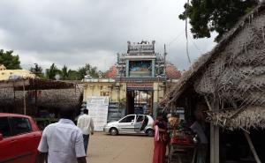 Ananthamangalam