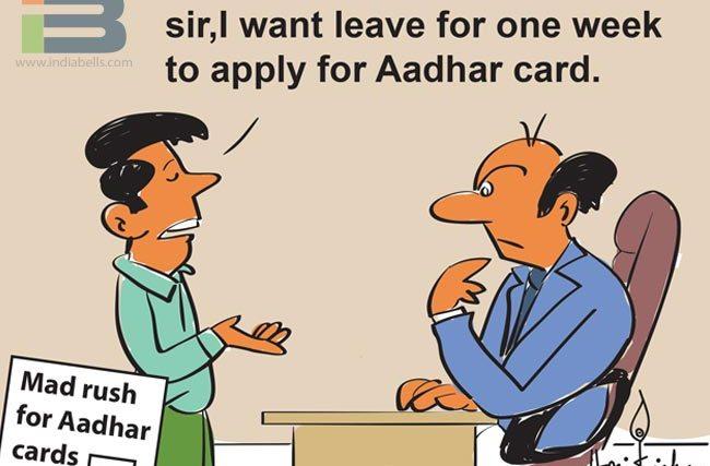 aadhar1