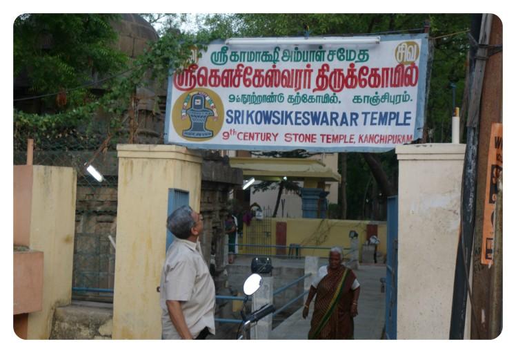 Kausikeswara