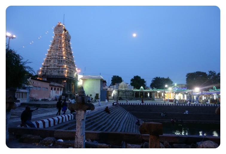 MoonKachapeswara