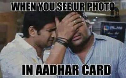 AadharPhoto