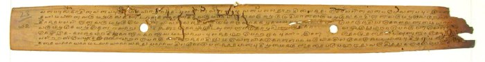 Tamil_palm-leaf_manuscript_of_Ciṟupañcamūlam_2