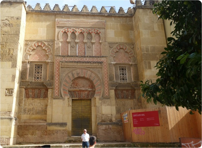 islamicpuerta